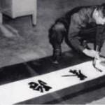 General Choi practising calligraphy